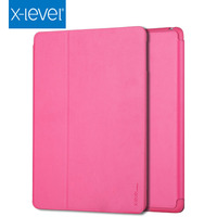 China factory quality product 7.9 inch leather case for ipad mini 4
