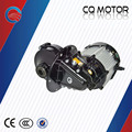 Refrigerator Tricycle Speed 140-340rpm BLDC Differential Gear Box Motor Cargo