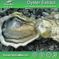 Hot Selling Food Grade Oyster Powder , Oyster Extract , Oyster Extract Powder