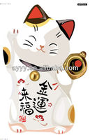 AY950D fortune cat door decorative home wall sticker adesivo parede wandsticker wandaufkleber sticker mural autocollant mural