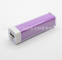 Toy travel 2600mah rechargeable 3g wifi router mobile power bank