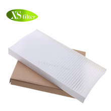 hepa air filter A00002348 for car