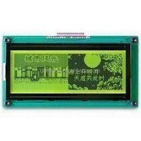price of p12 outdoor led module UNLCM10234