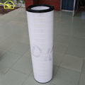 cylondrical shaped air filter cartridge for power plant