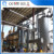 300KW wood chips gasification power plant, 300KW rice husk gasification power plant, biomass waste to energy