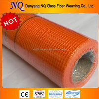 2015 Hot sale Fiberglass mesh Do OEM
