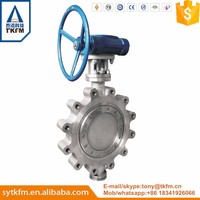 2016TKFM China supplier valve oil and gas butterfly valve manufacturer in ahmedabad DIN/ANSI