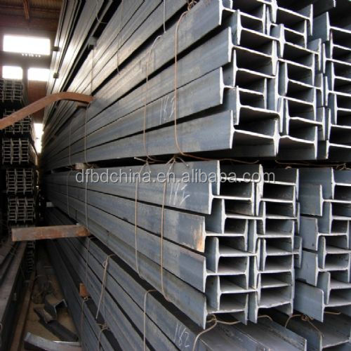 IPE/IPEAA beam Q235 carbon steel I-Beam Structural Steel I-Beam price