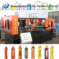 Suda water bottle plastic injection blow moulding machines