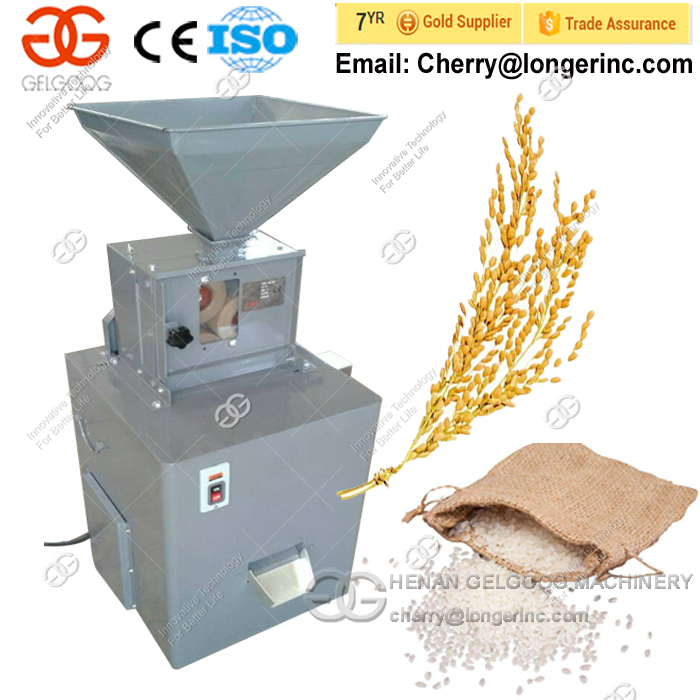 Rice/Paddy Hulling Machine|Mini Paddy Huller