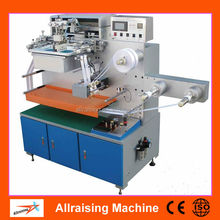 New Design Adhesive Tape Printing Machine