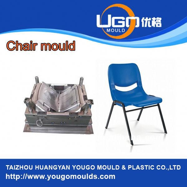 2013 new products for new design plastic mould injection chair in taizhou China