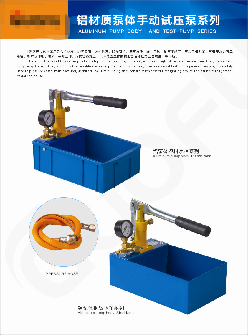 hand Testing pump with aluminum pump body