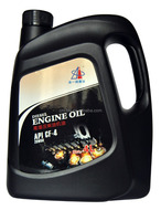 API CF-4 SAE 20W50 4Liters Diesel Engine Oil
