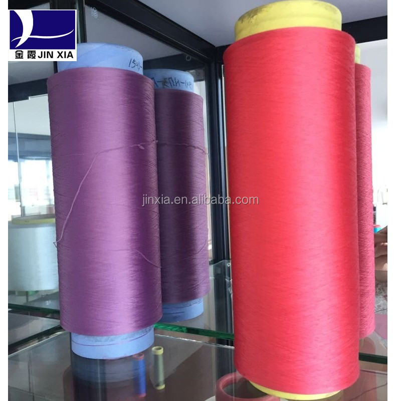 dope dyed 100% polyester yarn 150d-600d denier DTY yarn type and raw style drawn texturing yarn