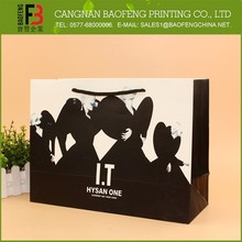Hot selling quality-assured various color paper bag shopping
