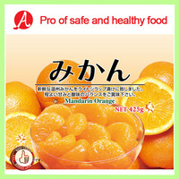 2015 Newest Canned Mandarin Orange Segment in Syrup for Sale