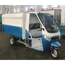 Trash cleaning electric tricycle Electric tricycle for cleaning Electric cargo tricycle
