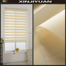Wholesale fabrics for zebra roller blinds with Certifications