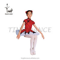 profesional chinese ballet costume