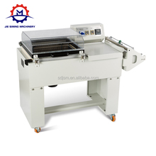 Newest continuous side shrinking machine and sealing machine with conveyors