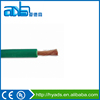 AWG16 tinned copper galvanizing insulating water proof Electrical wire