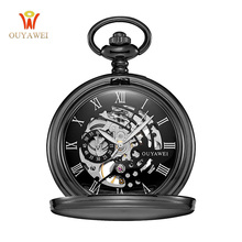 Skeleton Mechanical Pocket Watch Gift Men Chain Necklace Business Casual Pocket Watches