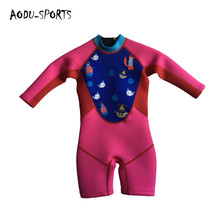 Customized design SBR surfing suits kids shorty neoprene wetsuits