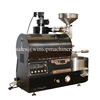 1 kg capacity 220V 4800W manual coffee roaster with chaff collector and cooling pan/ roaster coffee machine for sale
