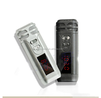 Handheld FM wireless microphone