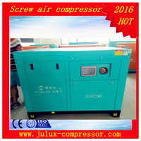 JULUX-22F Screw Air Compressor with dryer 22kw Energy saving