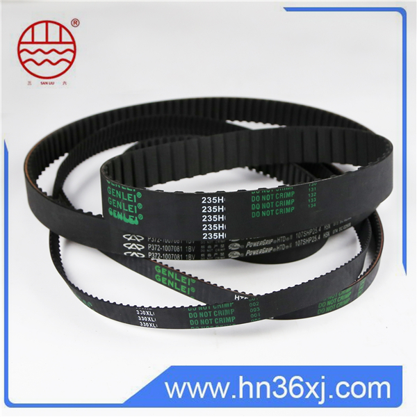 Rubber Material Car Engine Driver Timing Belt, Auto Timing Belt