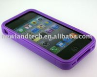 promotional case for iPhone