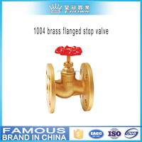1004 brass flanged water stop valve