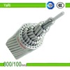 Aluminium stranded conductor and Overhead Acsr 490/65 Conductor
