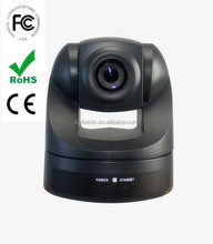 360 degrees pan 18x optical zoom 550TVL SD conference camera(KT-D848)