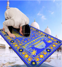 Islamic prayer mat to colour