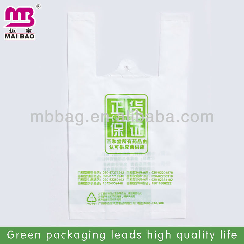 Eco-friendly Biodegradable HDPE/LDPE t- shirt packaging material wholesale for shopping