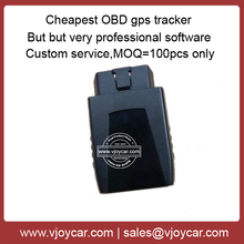 New! China cheapest obd ii gps gprs gsm car tracker with FREE but professional tracking software
