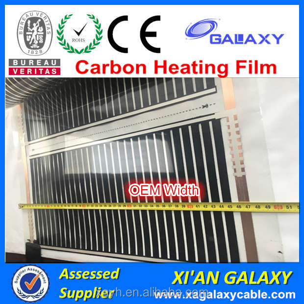 Manufacture Carbon Fiber Heating Film OEM Width Free Design Heating Areas Infrared Carbon Heating Film