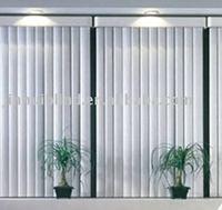 Vertical blind and vertical blind slats of Jinhui brand