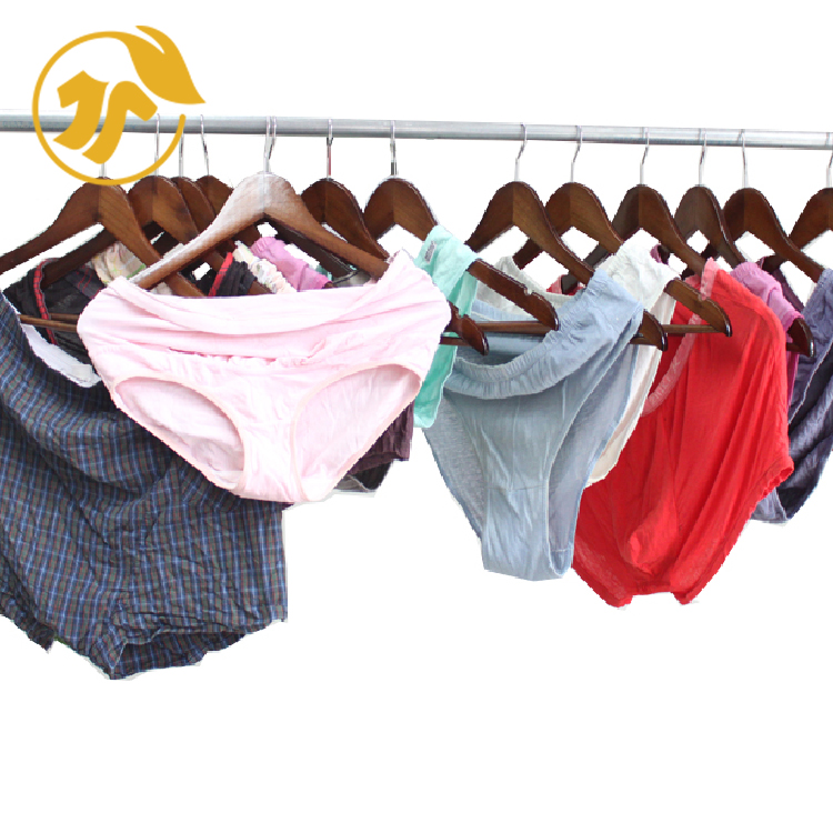 Wholesale factory  bale used clothes of UNDER WEAR(MEN +LADY)  sorted second hand clothes