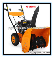 6.5HP gasoline hand operated snow plow