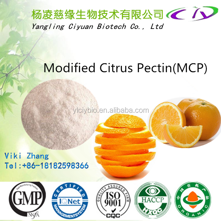Top quality Modified Citrus Pectin (MCP) / Low Molecular Citrus Pectin LCP