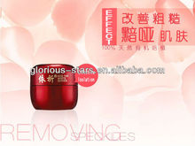 G62 Yi Qi whitening cream 5th generation Cream C
