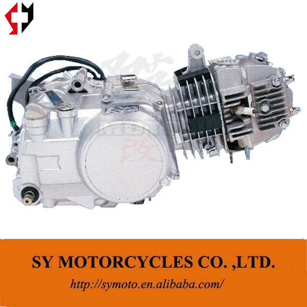 Zongshen zs 125cc engine zs125cc motorcycle engines