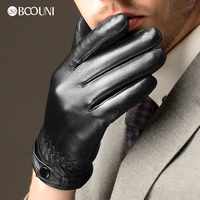 Buy 2015 aosd make in China mens bluetooth gloves call for winter ...