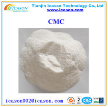 methyl cellulose powder for sale, carbon methyl cellulose, carboxyl methyl cellulose
