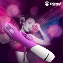 skineat Mute Heating and Dual Vibrator sex toy artificial naked girl sex doll