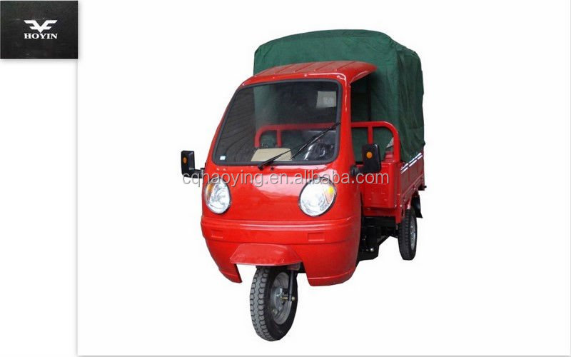 China Factory Cargo Trike Three Wheel Motorcycle For Adults(Item No:HY175ZH-2H)